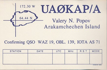 ua0kap/0, AS-071